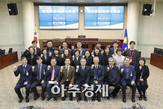 안산시의회-대만 기륭시의회 우호 협력 방안 논의