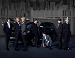 K-pop band BTS to showcase Hyundais new SUV at LA auto show