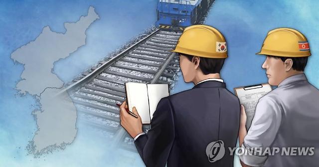 韩朝铁路考察获联合国安理会制裁豁免