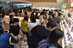.韩妆悦诗风吟在菲律宾开设首家卖场.