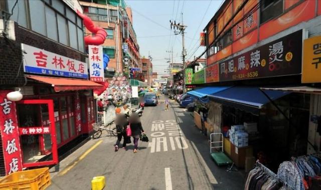 超6成中国朝鲜族聚居首尔西南部