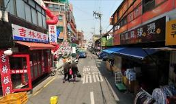 .超6成中国朝鲜族聚居首尔西南部 .