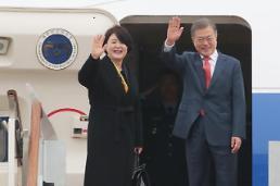 .文在寅今日出国参加G20峰会 首访捷克推销韩国核电.