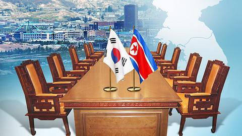 统一部月底向国会提交《南北关系发展基本计划》