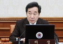 李総理、「超接続社会の超恐怖を予告」....KT通信網障害