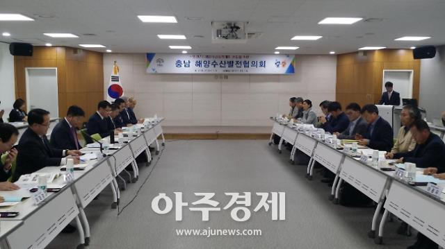 충남도, 민선7기 해양수산 발전 새 청사진 그린다