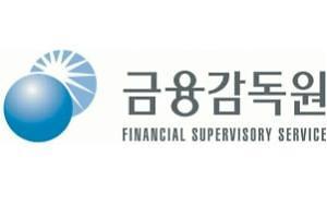 금감원-인터넷진흥원, IT·정보보호 강화 MOU 체결