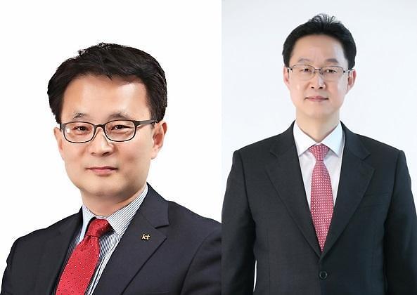 "KT 7개 그룹사 수장 교체…""5G 시너지 강화 초점"""