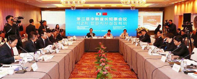 第二届中韩省长知事会议在京举办  共论旅游环保问题