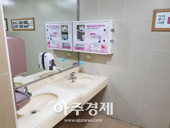 광명시, 공공기관 화장실 3곳 비상용 생리대 무료 비치