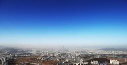 .蓝天白云又回来了!首尔市解除雾霾警报.
