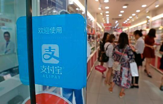 Naver携手腾讯、Kakao结盟阿里 东北亚快捷支付市场合纵连横