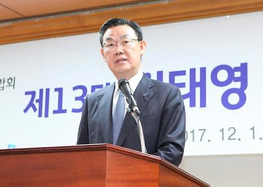 은행연합회, 자영업자 경영지원 위한 업무협약식 개최