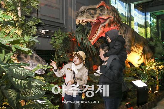 광명시 광명동굴 공룡체험전, 성황리 막 내려