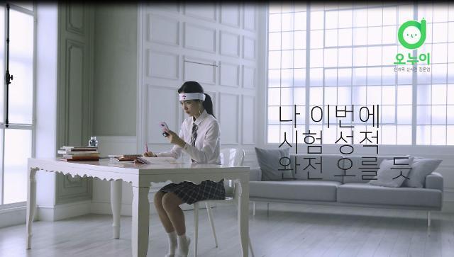 코바코, '우수 스타트업 8개사' 광고제작 지원