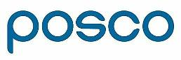 Posco Daewoo partners with Brunei company in natural gas business