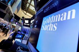 .Goldman Sachs fined for illegal naked short selling by mistake in S. Korea.