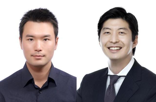재계 4세 경영 시대 활짝…GS·코오롱도 세대 교체'