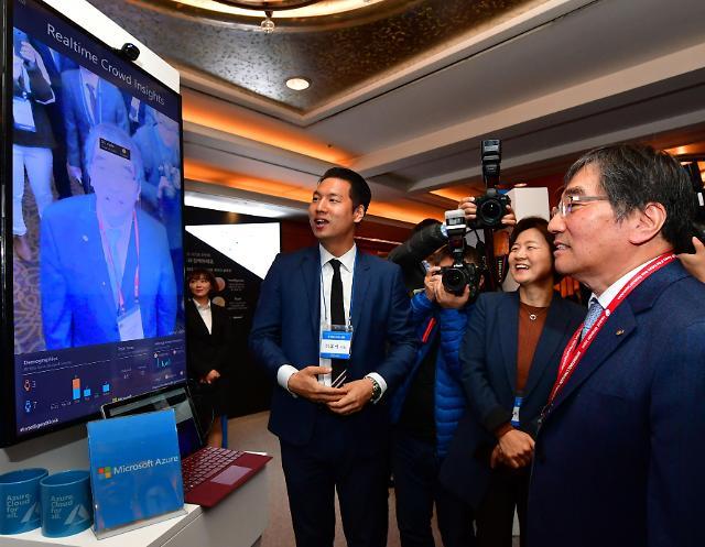 한국MS, 국제 심포지엄서 금융IT 서비스 방향 공유