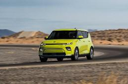 .Kia showcases revamped Soul EV box car with better battery.