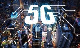.SK电信下月起在首都圈及广域市提供5G服务.