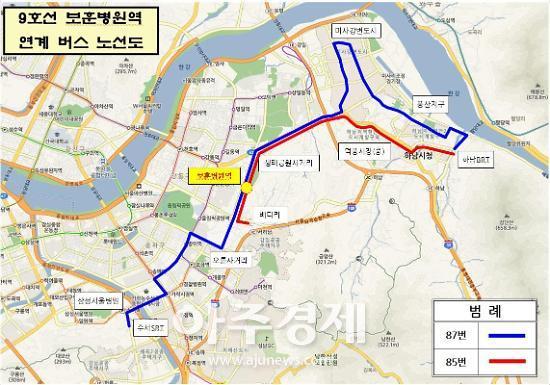 하남시 9호선 보훈병원역 연계 버스노선 체계 구축