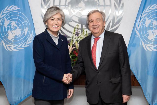 韩外长会见联合国秘书长