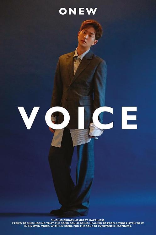 SHINee温流下月入伍前推个人专辑