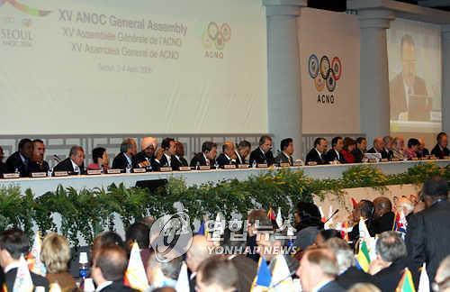 2020년 국가올림픽위원회연합회 총회 서울서 개최