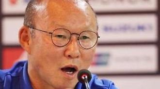 Huấn luyện viên Park Hang-seo được Liên đoàn bóng đá Hàn Quốc vinh danh