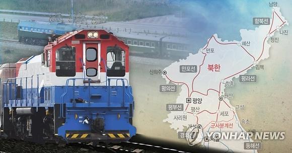 南열차, 10년 만에 北으로 출발…대장정 시작