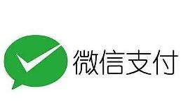 .韩中日打造无国界快捷支付系统 出国消费更方便.