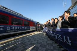 .[FOCUS] S. Korean train crosses border for inspection of N. Korean railway .