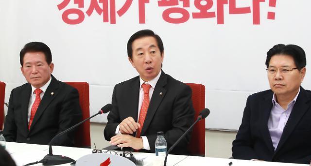 한국당, 자체 유치원 3법 개정안 발표…교육위 법안소위 생중계 제안