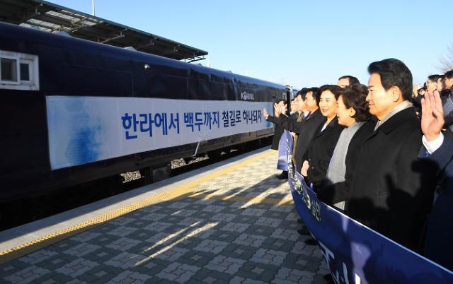 韩朝铁路联合考察今日启动 韩国火车时隔十年再度驶入朝鲜