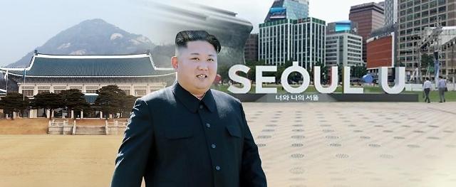 韩统一部回应金正恩访韩报道:对此不知情