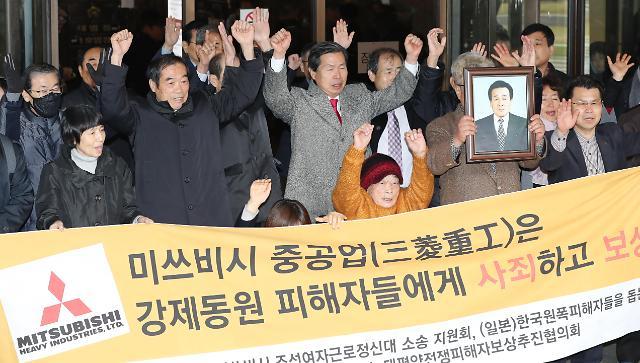 日媒:韩政府如扣押日企资产 日本考虑进行报复