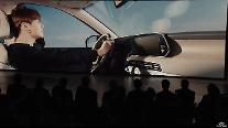 現代車、防弾少年団と一緒に「PALISADE」公開