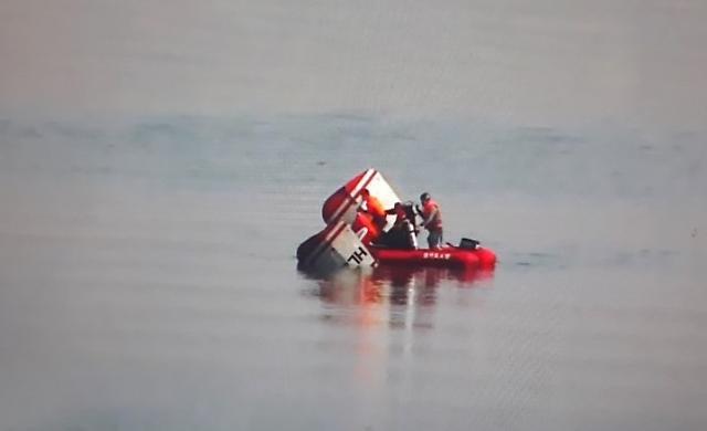 [속보] 강동대교 인근 한강에 산림청 소속 헬기 추락