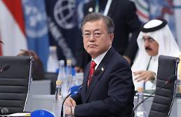 .文在寅G20峰会讲话吁各国携手应对贸易保护主义.