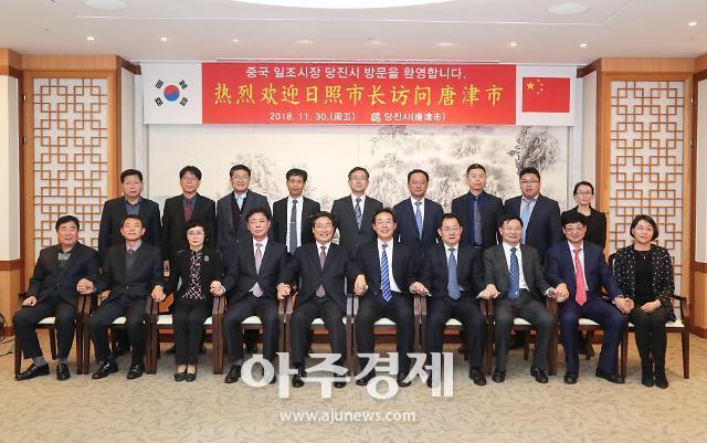 [당진시]중국 일조시 리용홍 시장 방문