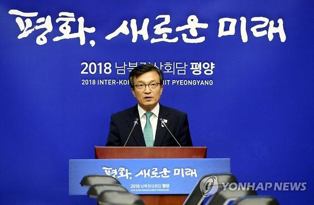 韩青瓦台回应特朗普谈金特会日程:将尽力配合