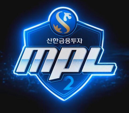 [신한금융투자 MPL 시즌2] 8개 출전팀·감독 확정...토너먼트 일정은?