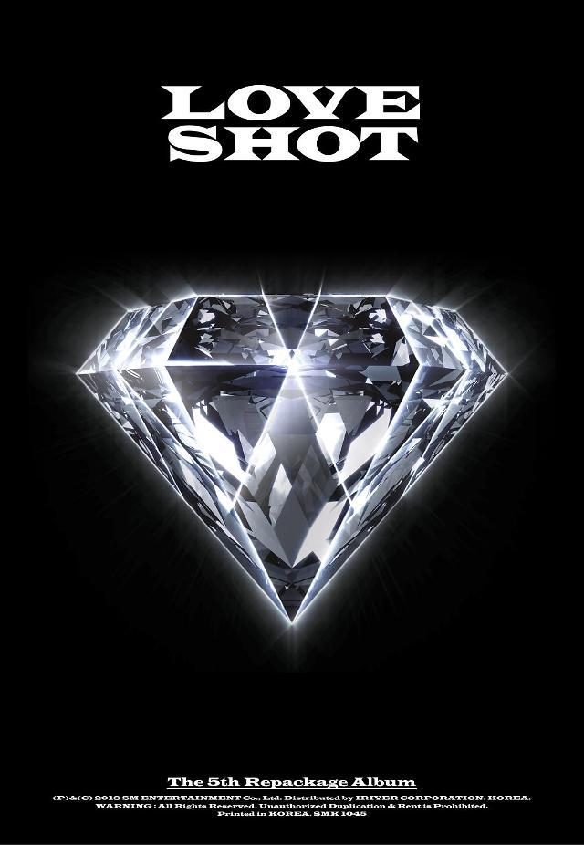 EXO本月13日发行重装专辑《Love Shot》