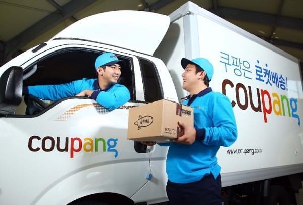 韩电商企业Coupang再获软银20亿美元投资