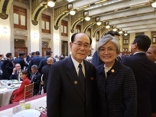 韩外长:期待朝鲜国务委员长金正恩早日访韩