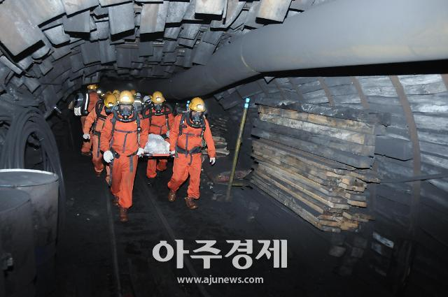 석탄공사, 강원도 도계서 관계기관 합동 광산구호훈련 시행