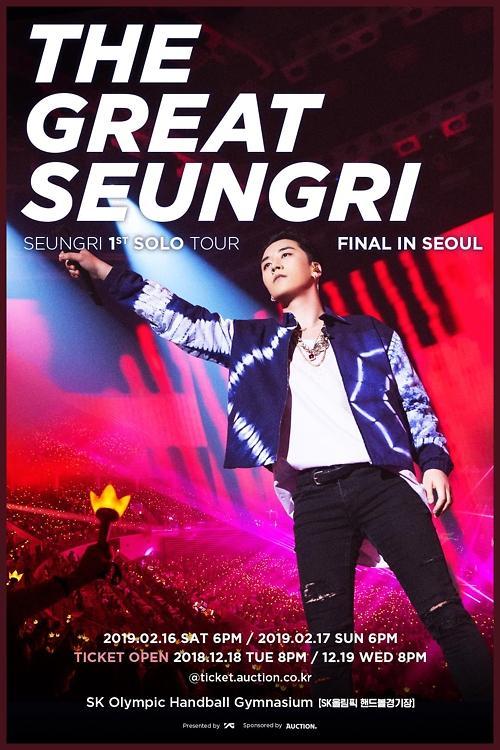 BIGBANG胜利明年年初启动亚洲个人巡演