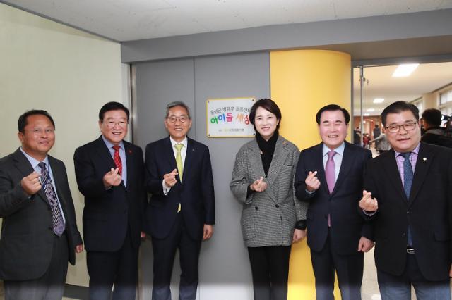 KB금융, 아이들의 꿈과 희망 공간 '초등돌봄교실' 1호 개관