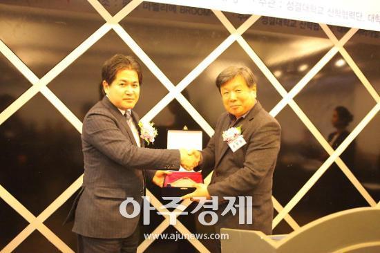 성결대 제2회 산학협력의 날 성황리 개최